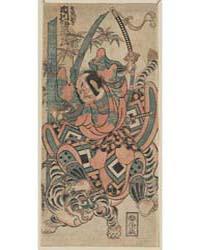 Hikawa Ebizō No Kinzaemon Yorikata, Phot... by Torii, Kiyomasu