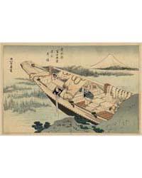 Jōshū Ushibori, Photograph 02247V by Katsushika, Hokusai
