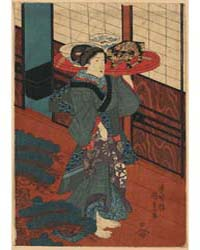 Ryōri O Hakobu Nakai, Photograph 02270V by Utagawa, Kunisada