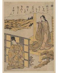 Nu Kawachi Gayoi, Photograph 02291V by Katsukawa, Shunshō