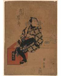 Nanadaime Ichikawa Danjūrō No Ebiza Ko N... by Utagawa, Kuniyasu