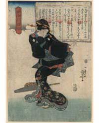 Ichi, Photograph 02353V by Utagawa, Kuniyoshi