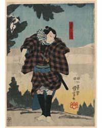 Tamaya Yoji, Photograph 02359V by Utagawa, Kuniyoshi