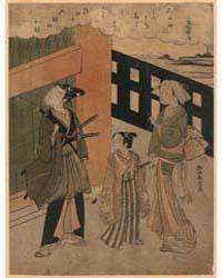 Ueno No Banshō, Photograph 02369V by Suzuki, Harunobu