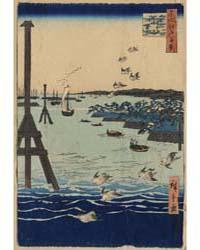 Shibaura No Fūkei, Photograph 02390V by Andō, Hiroshige