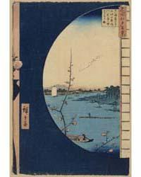 Massaki-hen Yori Suijin No Mori Uchigawa... by Andō, Hiroshige