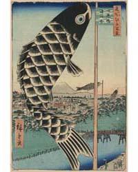 Suidōbashi Surugadai, Photograph 02406V by Andō, Hiroshige