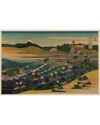Tōkaidō Kanaya No Fuji, Photograph 02441... by Katsushika, Hokusai