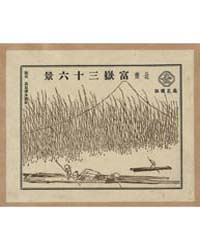 Pictorial Envelope for Hokusai's 36 View... by Katsushika, Hokusai