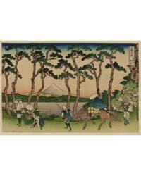 Tōkaidō Hodogaya, Photograph 02458V by Katsushika, Hokusai