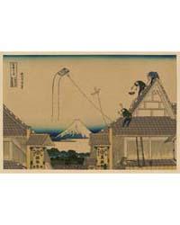 Kōto Suruga-cho Mitsu Miseryakuzu, Photo... by Katsushika, Hokusai