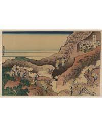 Shojin Tozan, Photograph 02470V by Katsushika, Hokusai