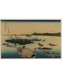 Buyō Tsukuda-jima, Photograph 02481V by Katsushika, Hokusai
