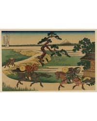 Sumidagawa Sekiya No Sato, Photograph 02... by Katsushika, Hokusai