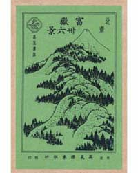 Pictorial Envelope for Hokusai's 36 View... by Katsushika, Hokusai