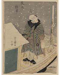 Onoe Baikō, Photograph 02491V by Utagawa, Toyokuni