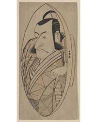Ichikawa Danjuro No Kudo Suketsune, Phot... by Katsukawa, Shunjō