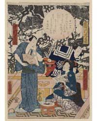 Ichikawa Kuzō Sawamura Tanosuke Nakamura... by Utagawa, Toyokuni