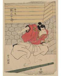 Seki Sanjurō No Umeōmaru, Photograph 024... by Utagawa, Toyokuni