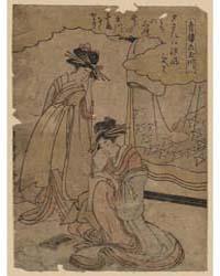 Chidori No Tamagawa, Photograph 02511V by Utamaro II