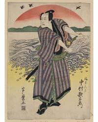 Nakamura Utaemon No Fukuoka Mitsugi, Pho... by Library of Congress