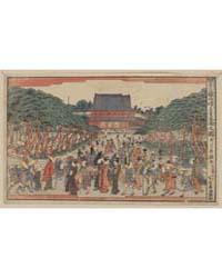 Shinpan Shiba Sanenzan Zoujōji Shōmen No... by Tamagawa, Shūchō
