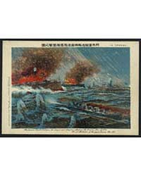 The Japanese Torpedo Destroyers, the Asa... by Library of Congress