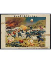 Japanese and Russian Soldiers in Fierce ... by Library of Congress