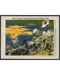 May 5Th 1904 Japan Seconds Army is State... by Library of Congress