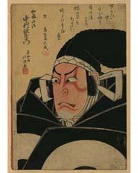 Nakamura Utaemon No Katō Masakiyo Kiyoma... by Shunkosai, Hokushū