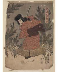 Akugenta Yoshihira, Photograph 02589V by Utagawa, Toyokuni