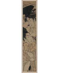 Danjo No Manzai, Photograph 02654V by Utagawa, Toyohiro