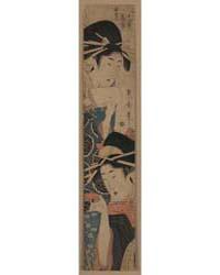 Tamaya Uchi Wakamurasaki Komurasaki, Pho... by Kitagawa, Tsukimaro