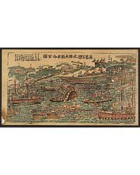 Naval Battle Scene, Ships and Small Boat... by Library of Congress