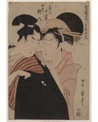 Miuraya Komurasaki Shirai Gonpachi, Phot... by Kitagawa, Utamaro