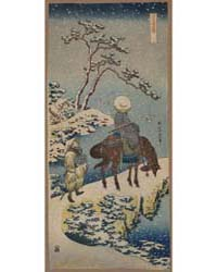 Two Travelers, One on Horseback, on a Pr... by Katsushika, Hokusai