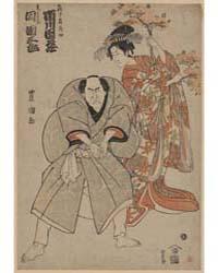 Ichikawa Danzō Dō Danzaburō, Photograph ... by Utagawa, Toyokuni