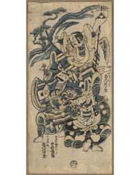 Ichikawa Ebizō Nakamura Denkurō Ichikawa... by Library of Congress
