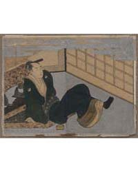 Makura Ehon No Iichibu, Photograph 02741... by Kitagawa, Utamaro