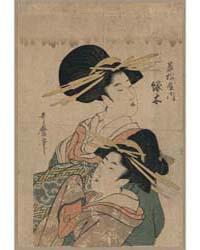 Wakamatsuya Uchi Midorigi, Photograph 02... by Kitagawa, Utamaro