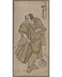 Sakakiyama Shirōtarō No Tōgokuya Sentarō... by Library of Congress