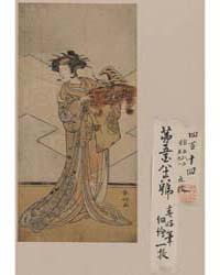 Nakamura Tomijūrō No Ōiso No Tora, Photo... by Katsukawa, Shunkō