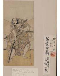Nidaime Bandō Mitsugorō No Asahina, Phot... by Katsukawa, Shunkō