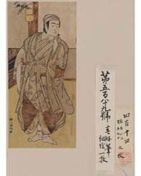 Sandaime Sawamura Sojūrō, Photograph 028... by Katsukawa, Shunkō