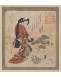 Yometori Yoshi, Photograph 02854V by Totoya, Hokkei