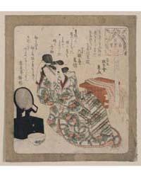 Genpuku Yoshi, Photograph 02855V by Totoya, Hokkei
