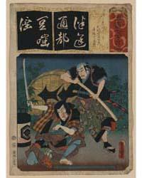 Tuzure No Nishiki, Photograph 02864V by Utagawa, Toyokuni