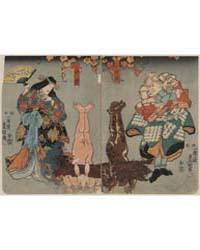 Mitanoshi to Yamauba, Photograph 02889V by Utagawa, Toyokuni