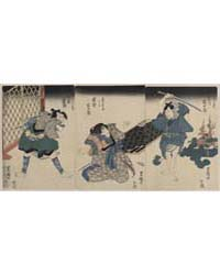 Ichikawa Danjūrō, Iwai Hanshirō, Bandō M... by Utagawa, Toyokuni
