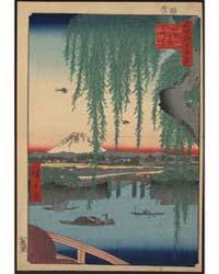 Yatsumi No Hashi, Photograph 02929V by Andō, Hiroshige